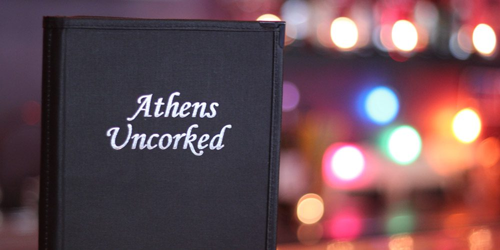 athens-uncorked_header