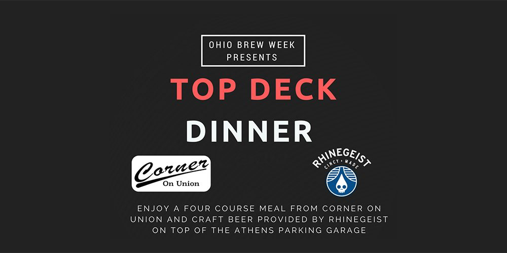 Top Deck Dinner -- Sold Out!